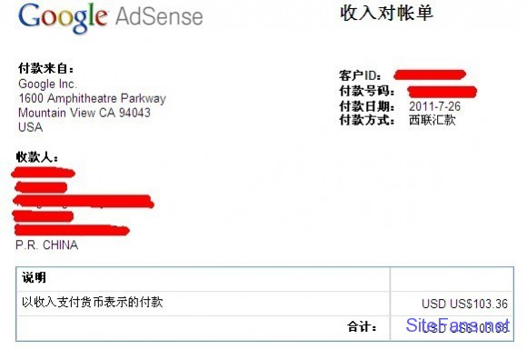 Google Adsense firstly payment reckoning 20110729